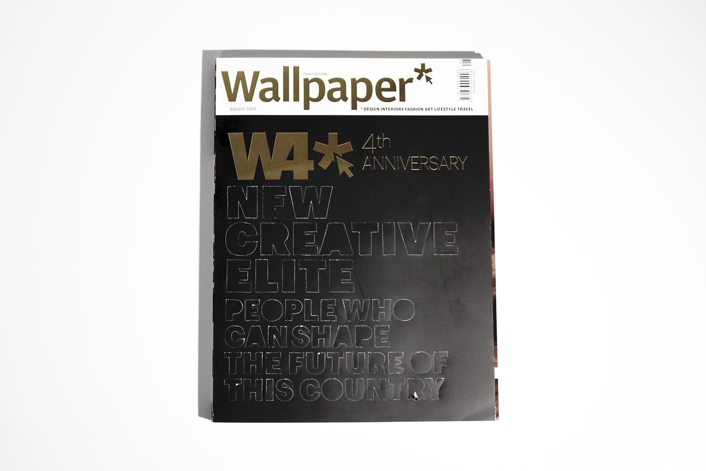wallpaper_mpy_01