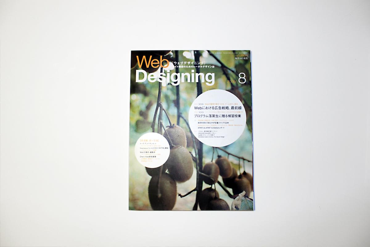 webd_01